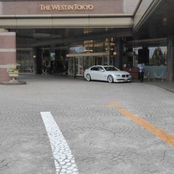 Hotel The Westin Tokyo