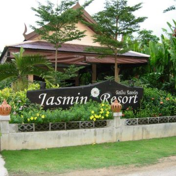 Hotel Jasmin Resort