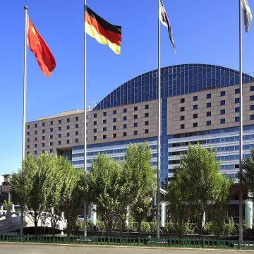 Kempinski Hotel Beijing Lufthansa Center