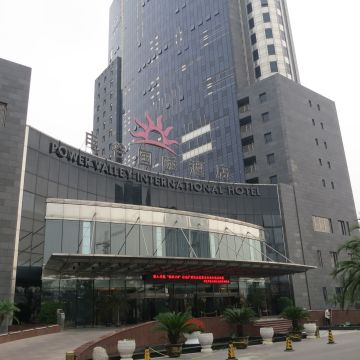 International Hotel Power Valley Jinjiang