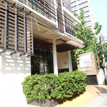 Apartments Amber Boutique Silom