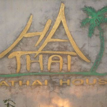 Guesthouse Hathai House