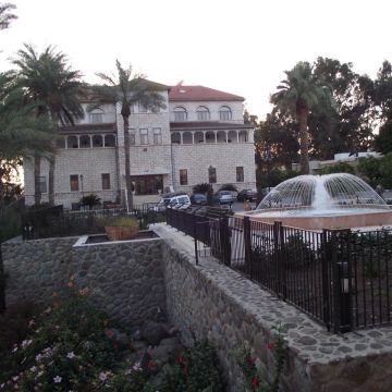 Hotel A.N.S.M.I. Mount of Beatitudes