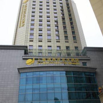 Hotel Puxi New Century Shanghai