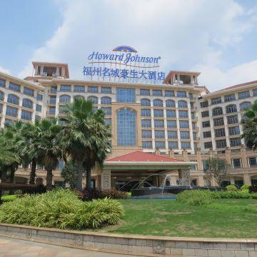 Hotel Howard Johnson Riverfront Plaza