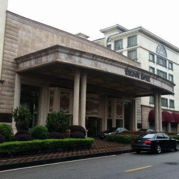 Weldon Hotel