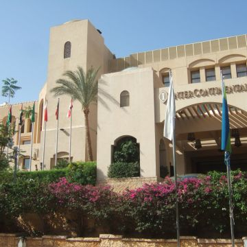 Hotel InterContinental Aqaba