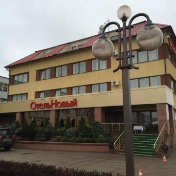 Hotel Noviy