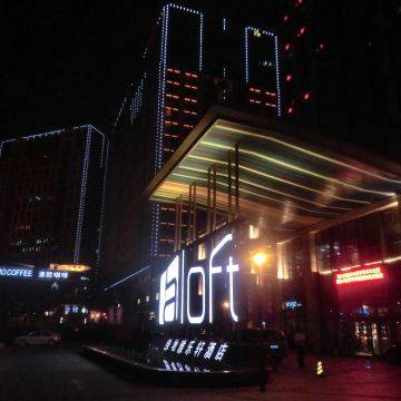 Aloft Zhengzhou Zhengdong