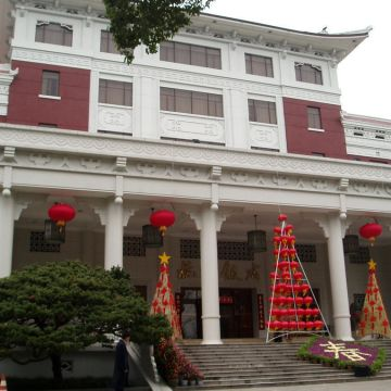 Hotel Shangri-la Hangzhou