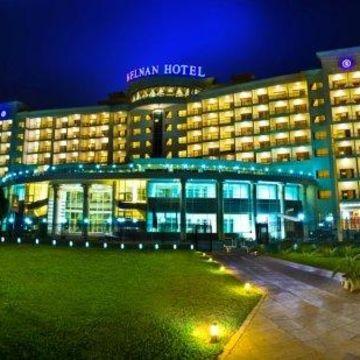 Helnan Hotel Aswan