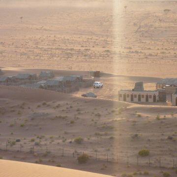 Al Areesh Camp