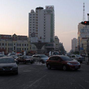 Hotel Holiday Inn Harbin City Centre