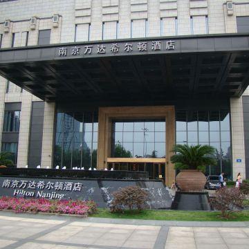 Hotel Hilton Nanjing