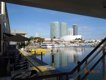 Hafen Fort Lauderdale - Fort Lauderdale