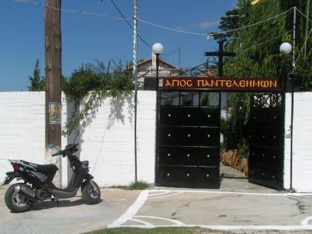 Eingang zum Kloster - Kloster Agios Panteleimonas