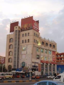 Cleopatra Center - Sheraton Road