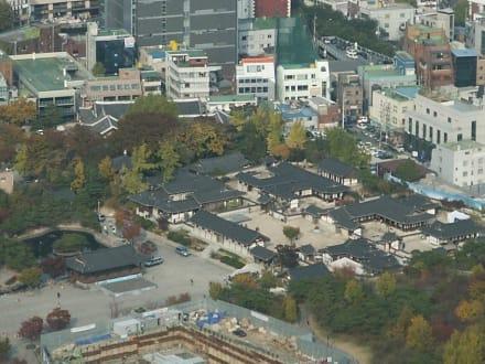 Blick vom Seoul-Tower - Seoul Tower