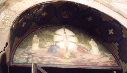 Eingangsportal Kapelle im Kloster - Mosesberg (Gebel Musa) / Berg Sinai