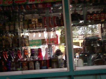 Kräuterladen  - Bazar von Assuan