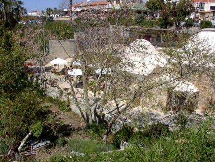 Othomanic Baths (Cafe bei den Türkischen Bädern) - Othomanic Baths (Cafe bei den Türkischen Bädern)