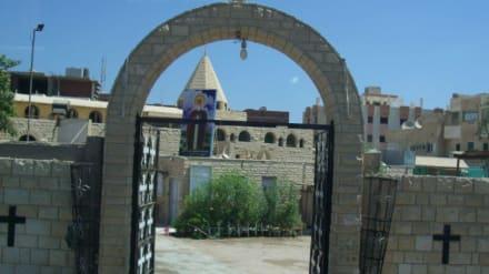 Sehr alte Koptische Kirche - Koptische Kirche St. Schinuda Vater der Eremiten