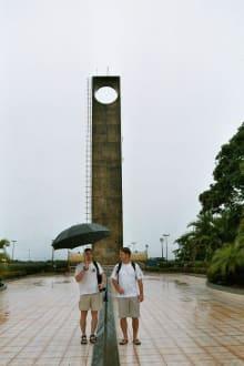 Äquator in Macapa (Amapa) - Marco Zero Denkmal