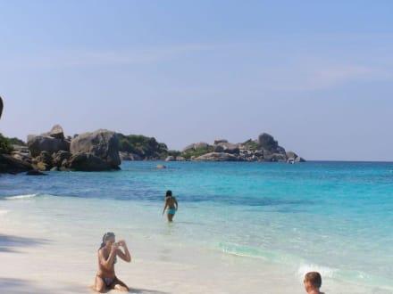 Strand/Küste/Hafen - Nang Thong Strand