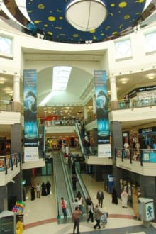 Deira City Center - Deira City Center