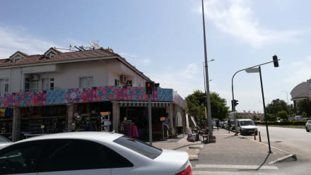 Shopping-Meile - ca. 500 Meter vom Hotel entfernt - Einkaufszentrum Evrenseki