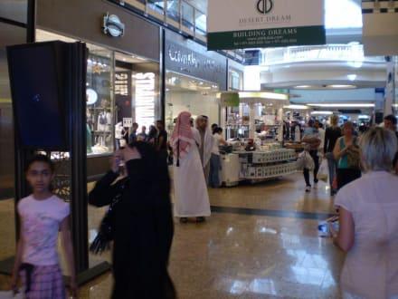 Dubai Mall - Dubai Mall