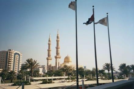 Al Maghferah Moschee - Stadtrundfahrt Sharjah