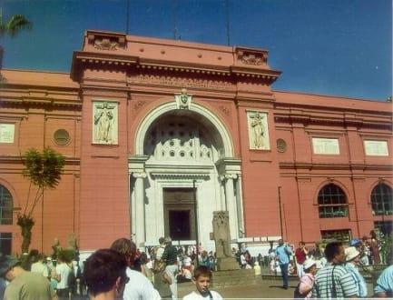 Ägyptisches Museum Kairo - Ägyptisches Nationalmuseum