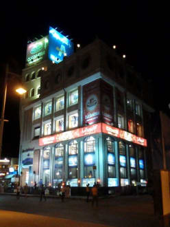Bei Nacht - Cleopatra Bazar Abu Ashara Mall