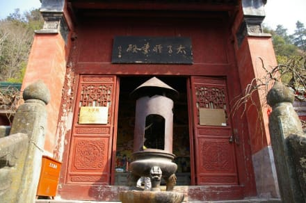 Hubei province - Yungang-Grotten
