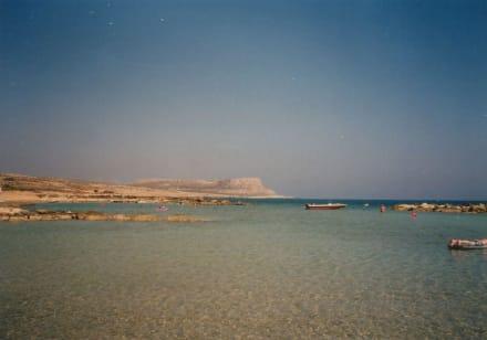 Ayia Napa / Zypern - Kermia Beach