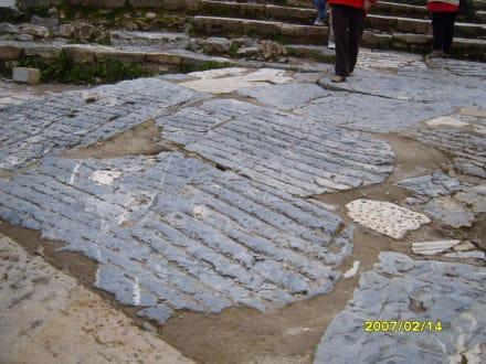 Geriffelter Fussweg! - Antikes Ephesus
