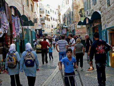 Altstadt von Bethlehem - Altstadt Bethlehem