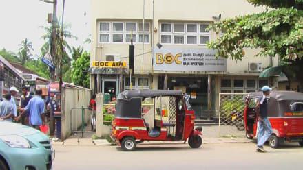 Bank of Ceylon - Einkaufen & Shopping
