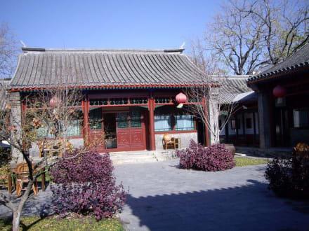 Hutong - Hutong