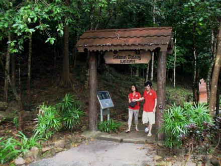 Eingang zum Temurun Wasserfall - Temurun Wasserfall