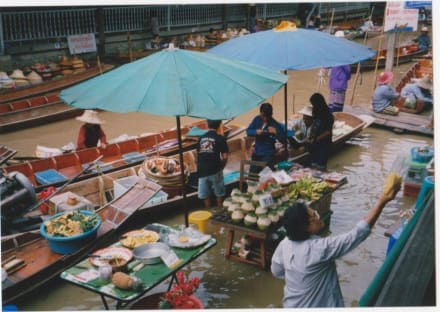 Ausflug - Schwimmende Märkte / Floating Market / Damnoen Saduak