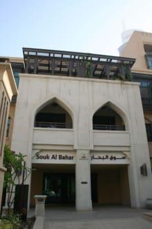 Souk Al Bahar - Souk Al Bahar