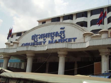 Neuer Markt oder Zentralmarkt - Neuer Markt / Zentralmarkt / Orussey Market