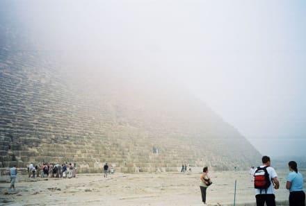 Pyramiden von Gizeh - Pyramiden von Gizeh