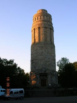 Bismarck-Turm - Bismarck Turm
