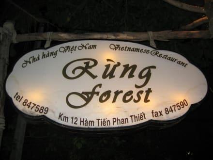 Rung Forest - Rung Forest