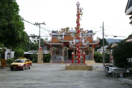 Tempel in Mae Nam - Strand Maenam