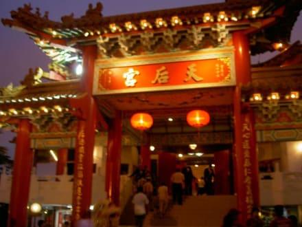 Tempel - Thean Hou Tempel