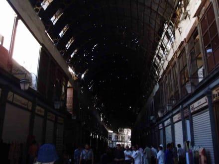 Souq - Bazar